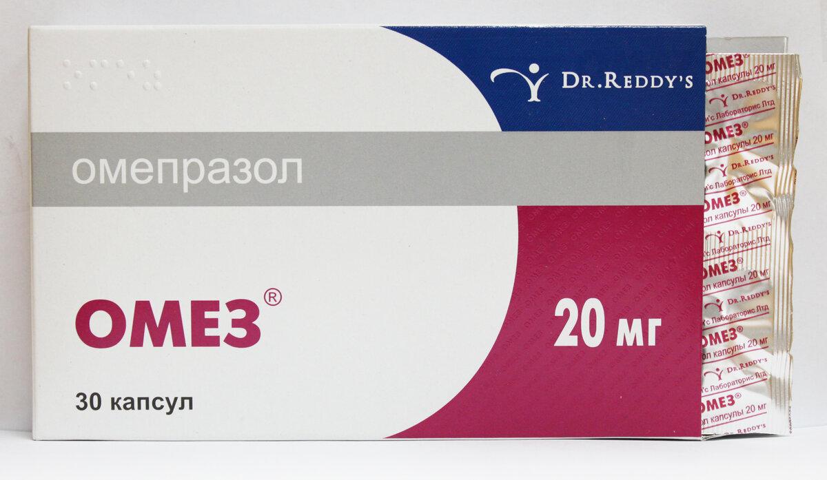 Безопасно ли принимать «Омез» на постоянной основе? препарата, может, нужно, могут, кислотность, применению, стоит, кислоты, принимать, препарат, последствия, чтобы, являются, можно, только, желудка, желудочного, любом, снизить, составляет