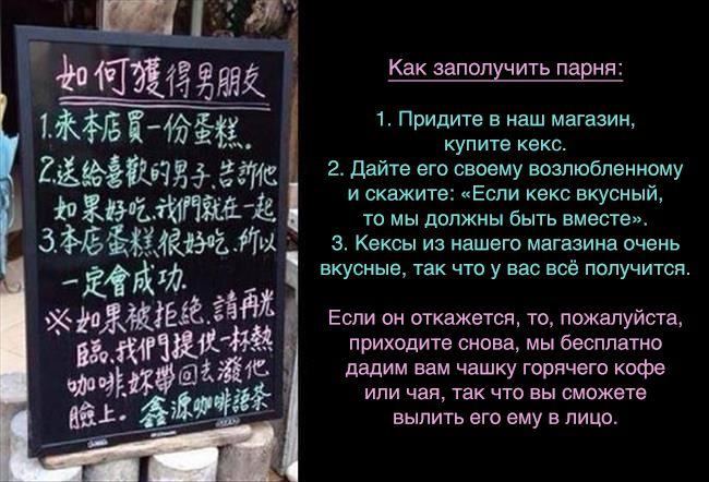 ОБЪЯВЛЕНИЯ + КРЕАТИВ = ПОЗИТИВ!))))
