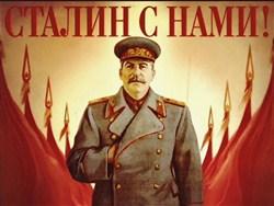 Сталин - это ось, вокруг которой вращается вся нынешняя власть (частное мнение)