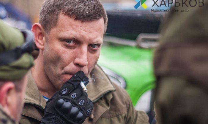 «Назвать улицу с посольством Украины в честь Захарченко»: В Сети придумали простую месть за смерть героя
