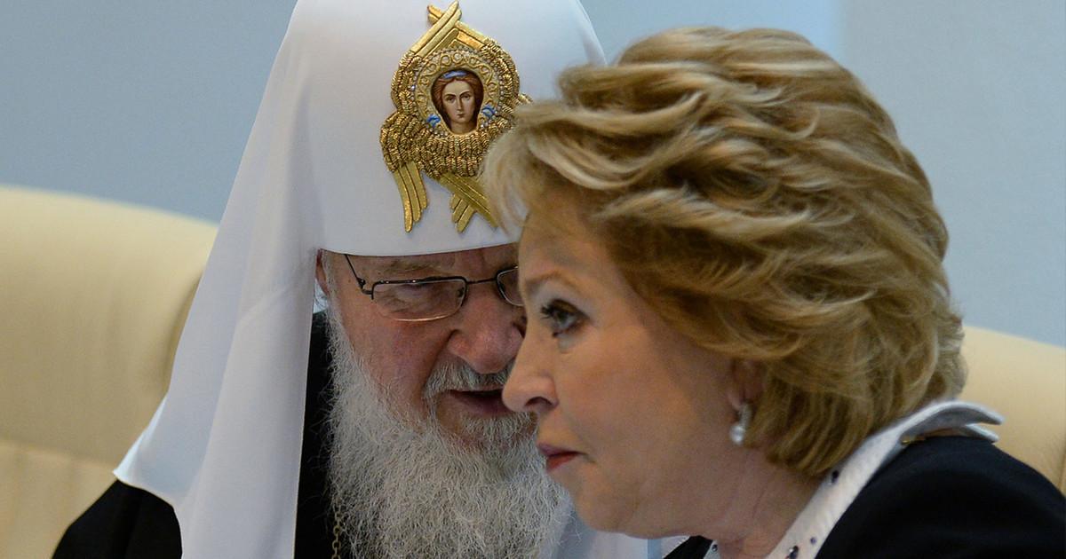 Похороны за счет города: Почетными гражданами Петербурга стали Матвиенко и патриарх Кирилл