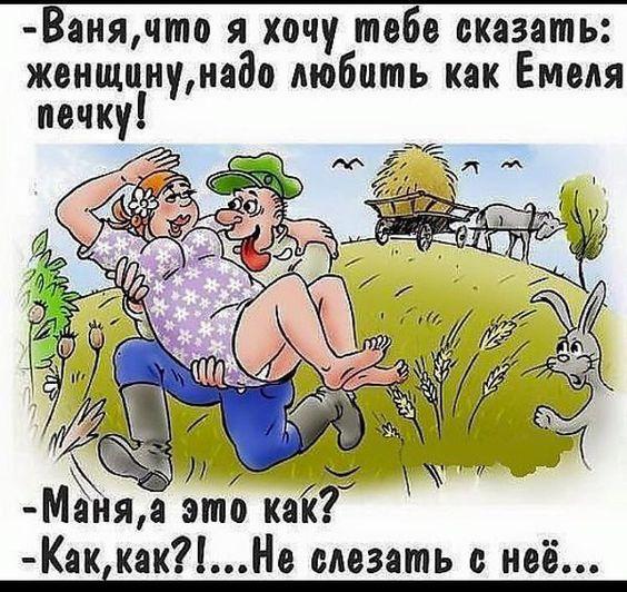 Люблю май. Май — это все равно, что пятница !)) анекдоты,демотиваторы,приколы,юмор