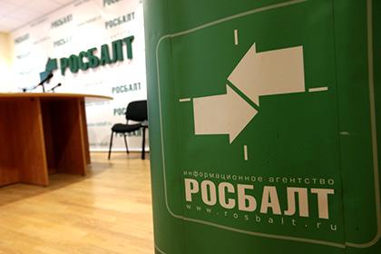 Сказ под заказ: как «Росбалт» создает фон сделкам Евтушенкова