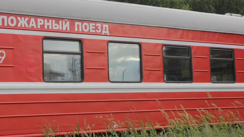 МЧС направило пожарный поезд к месту возгорания на нефтебазе в Подмосковье Происшествия