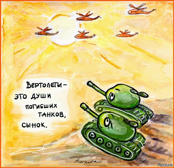 Немного юмора с утра не помешает! На Украине народ простой - что видит, из того тризуб и выкладывает