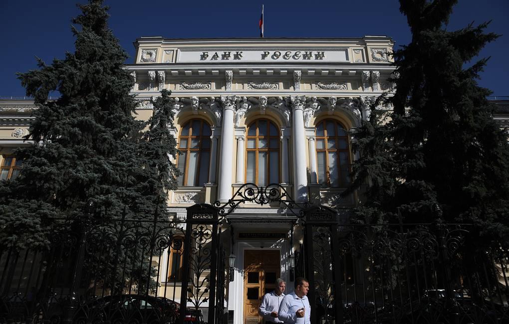 ЦБ может запретить выпуск сувенирных денег