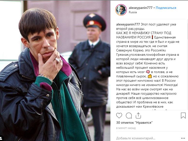 Панин сравнил мозг россиян с «плавленным сырком»