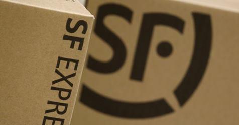 Китайская почтовая служба SF Express получила разрешение на коммерческое использование беспилотников