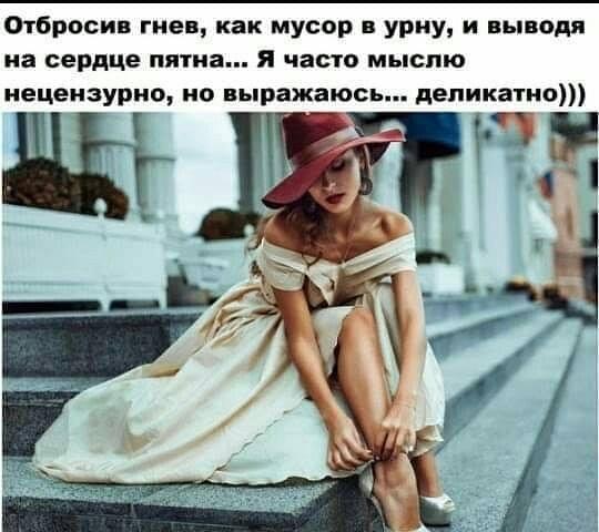 Отец охотник все-таки убил медведя. Мясо он оставил себе, шкуру подарил жене... девушка, человек, Василий, дальше, женой, которая, девушкой, спрашивает, свадьбы, сидел, Иванович, думал, пожалуйста, Молодой, сидит, ресторане, Поехал, путевке, тихо—мечтательно, Японию