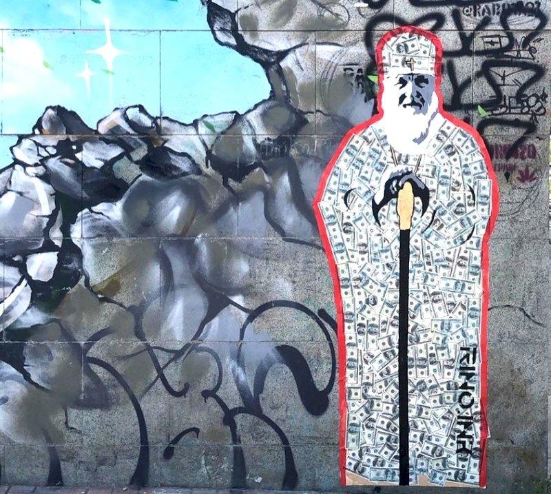В центре Екатеринбурга нарисовали «патриарха в долларах» (ФОТО)