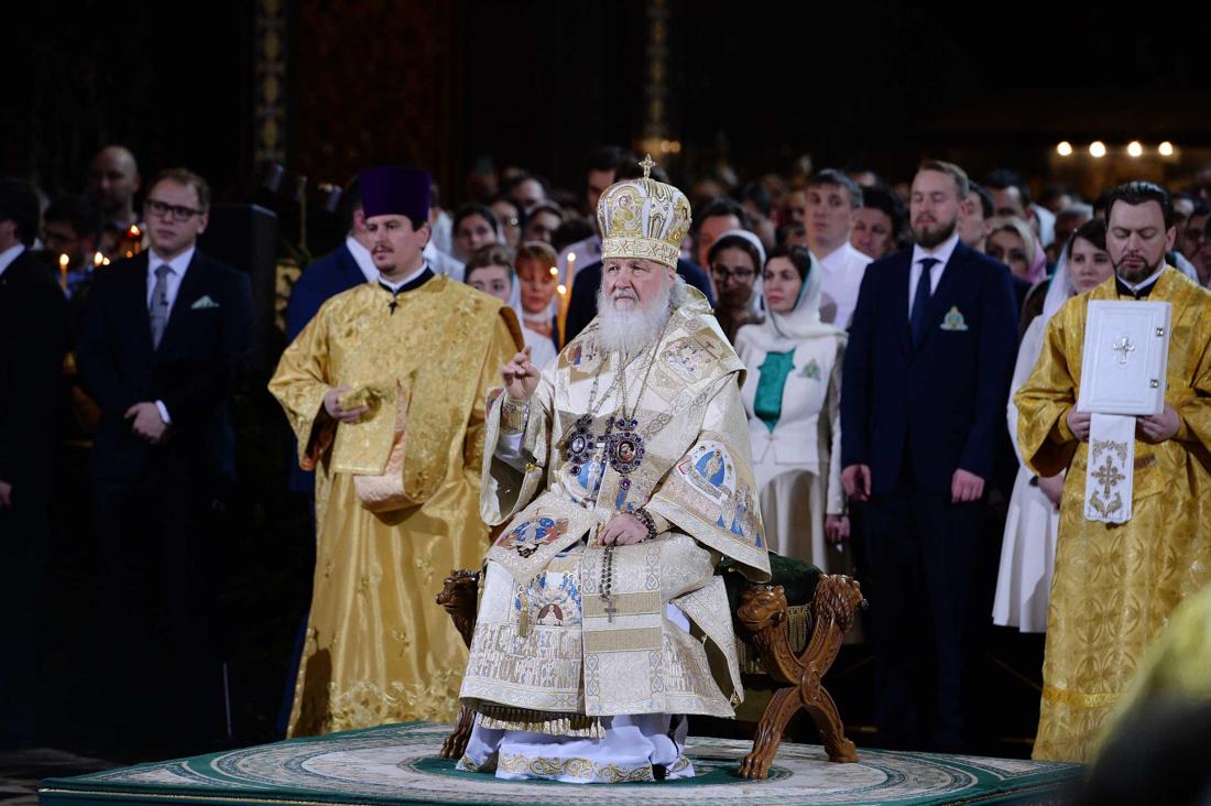 Во что верит патриарх Кирилл