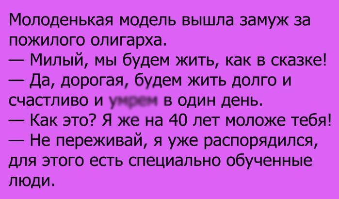 5537954_f102 (700x410, 237Kb)
