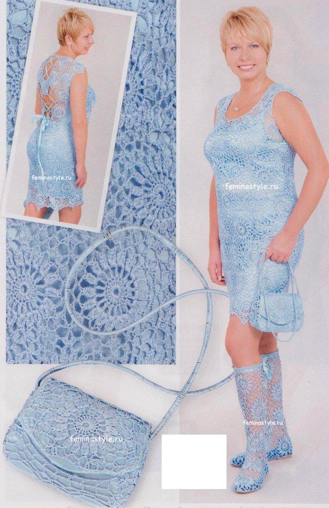 Праздничный комплект из платья,сапожек и сумочки