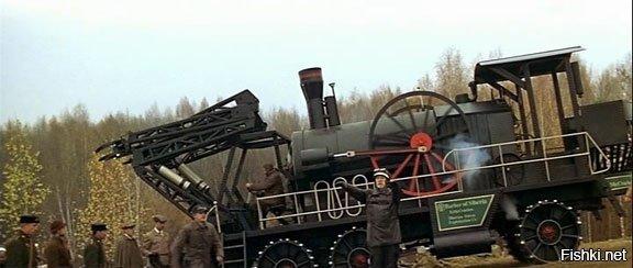 Михалков забыл) ммашина, пар, паровоз