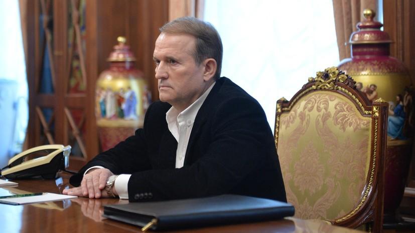 Медведчук назвал незаконным решение Киева о передаче Андреевской церкви Константинополю