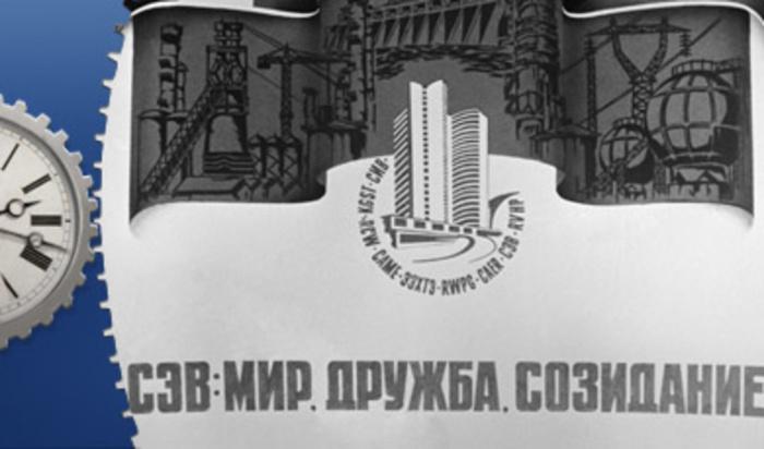 В состав СЭВ входили СССР, Болгария, Венгрия, Вьетнам, Куба, Монголия, Польша, Румыния и Чехословакия./Фото: cdn.forbes.ru