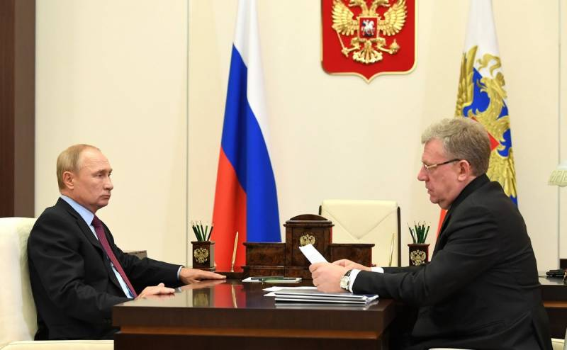 Россию готовят к очередной «большой приватизации» Экономика
