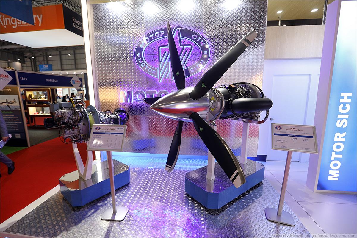 Украинское участие в авиационно-космической выставке Dubai Airshow-2019 dubai airshow-2019,космос,оружие,Украина