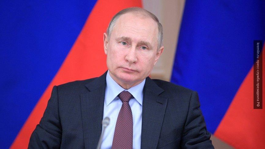 Владимир Путин уверен, что развитие России невозможно сдержать