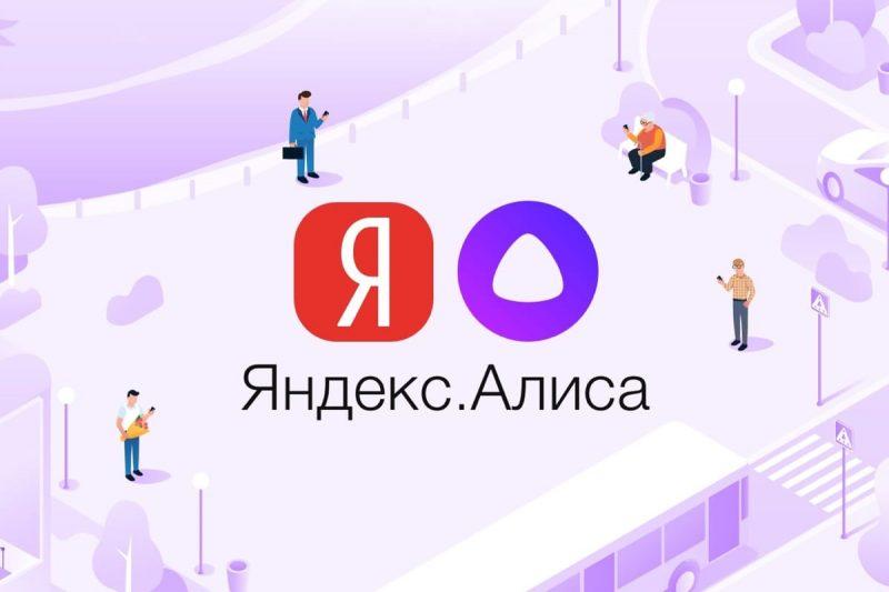 Приложение от Яндекс делает возможным определить номер мошенников до того, как вы возьмете трубку безопасность,технологии,Яндекс