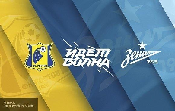 Стал известен стартовый состав «Зенита» на матч 1/8 финала Кубка России с «Ростовом»