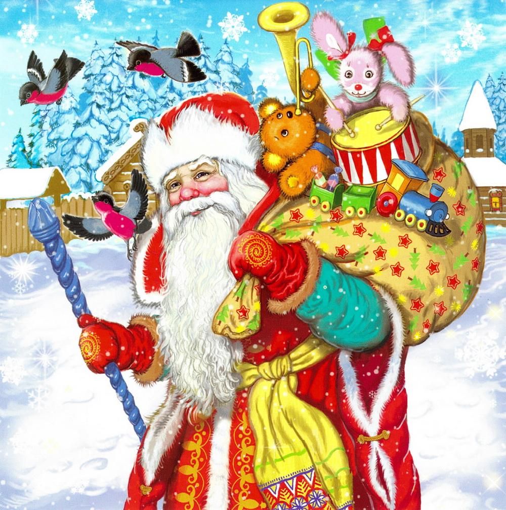 Новогодняя открытка на тему новый год