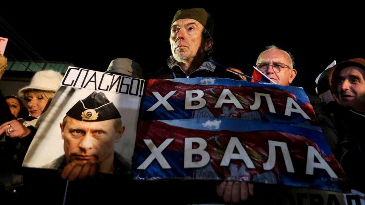 Россия возвращается в балканскую политику