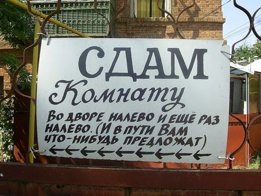Одесский язык - он особый)