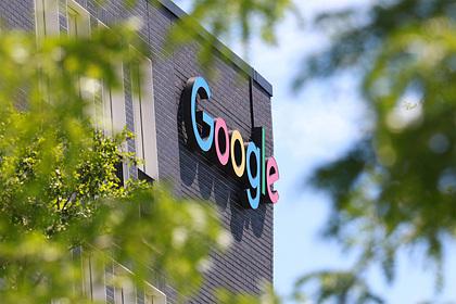 Браузер Chrome признали опасным Наука и техника