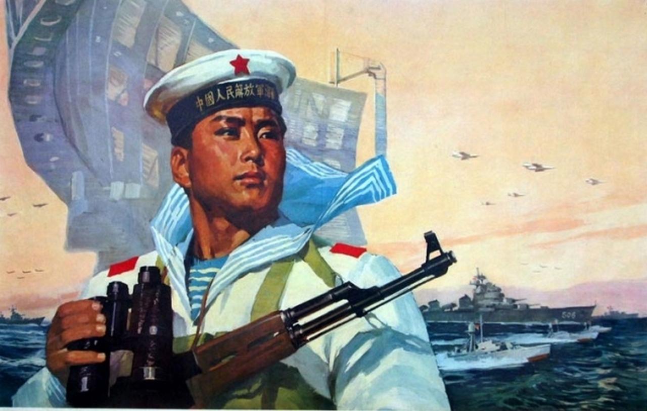 Для, советские открытки день вмф
