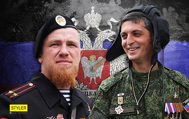МВД ДНР опубликует фамилии, имена, телефоны убийц Моторолы и Гиви