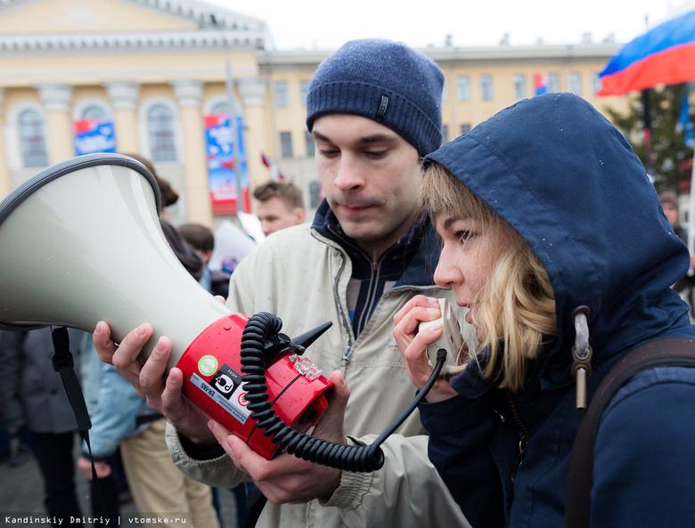 """Даешь всероссийскую акцию """"Починим дороги за счет хомяков Навального""""!"""