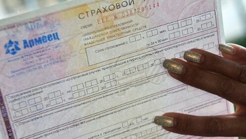 Страховщики рассказали, сколько автомобилистов в России ездят без ОСАГО