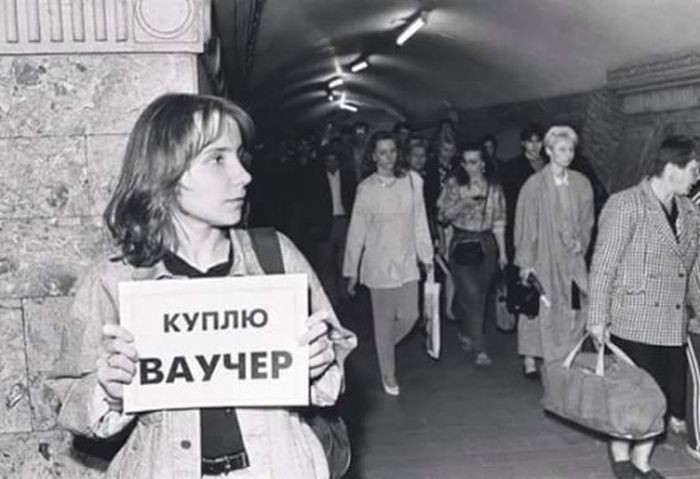 1992 год, Москва история, картинки, фото