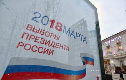МГИК: число прикрепившихся к участкам в Москве избирателей на уровне 1%