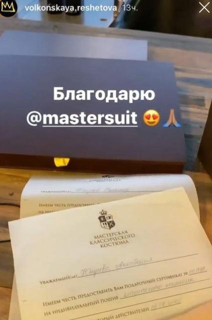 Фанаты подозревают, что Анастасия Решетова сменила фамилию на