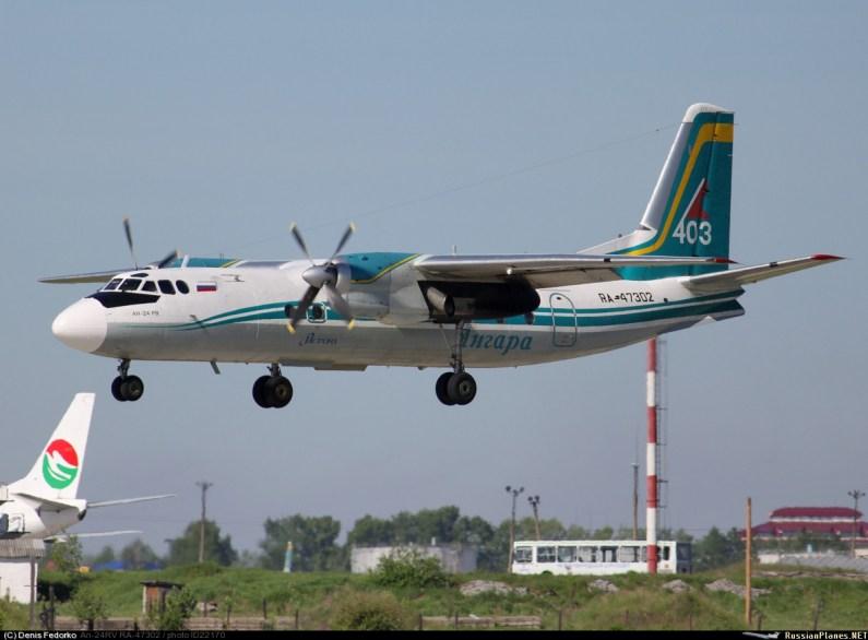 """В Бурятии появится базовая авиакомпания под названием """"Байкал"""""""