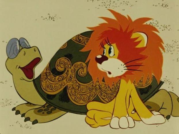 Картинки мой львенок и черепаха пели песню