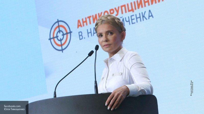 Тимошенко грозит украинская тюрьма: в Раде вспомнили о ее газовых контрактах с Россией