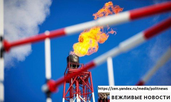 """Считать учитесь: """"Газпром"""" о…"""