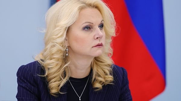 Вице-премьер Татьяна Голикова рассказала, как «в столбик» рассчитывала пенсии с Путиным.