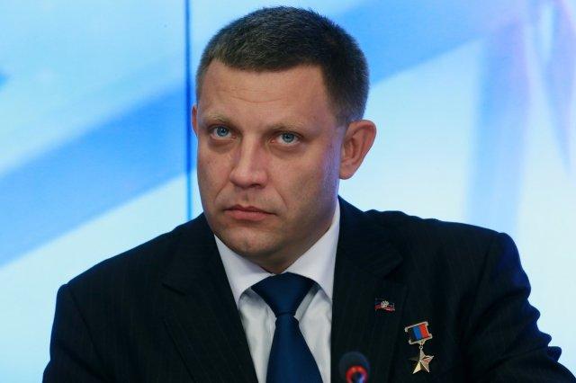 Заявление Захарченко о перег…