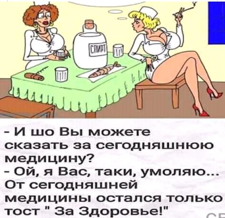 Кухня — это место, о котором мужчины думают, что там готовится обед...