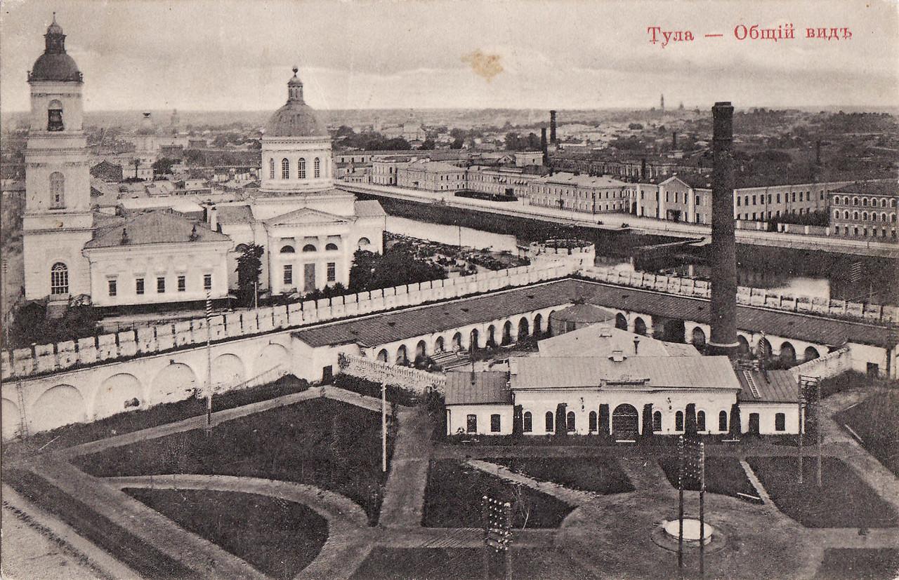 фото старого города тулы оно