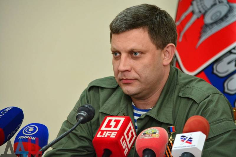 """""""Граница ДНР может пройти и по Днестру"""""""