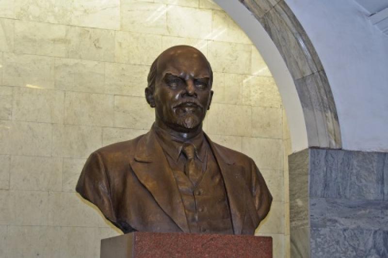 Аукцион имени Ленина: на Украине начали продавать памятники Ильичу