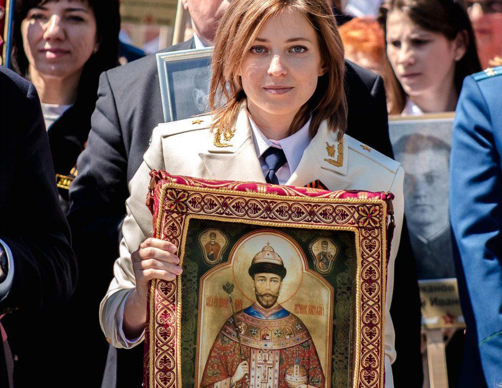Банда коммунистов украла у Поклонской коллекцию икон