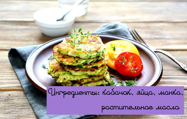Ленивые и могучие блюда: притворись отличной хозяйкой! закуски,кулинария,овощные блюда,рецепты