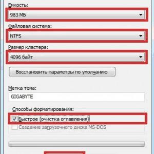 Процесс форматирования флеш-накопителей