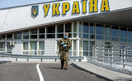 Крутой маршрут: как добраться до Киева после закрытия неба Белоруссии? украина